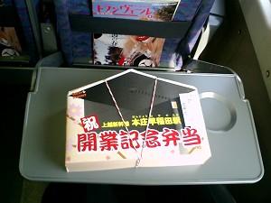 早稲田の角帽が包み紙