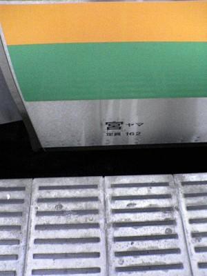231oyama.jpg