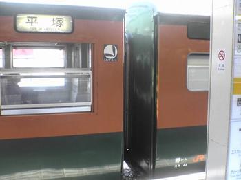 SN250064