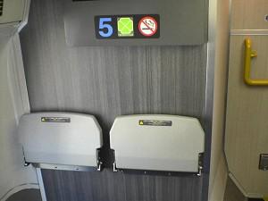 SN2502980002.jpg