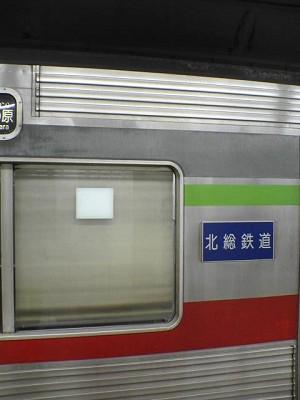 hokuso5.jpg