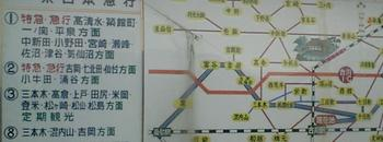 路線図の拡大