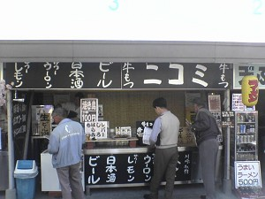 kawasaki3.jpg