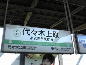 numuehara.jpg