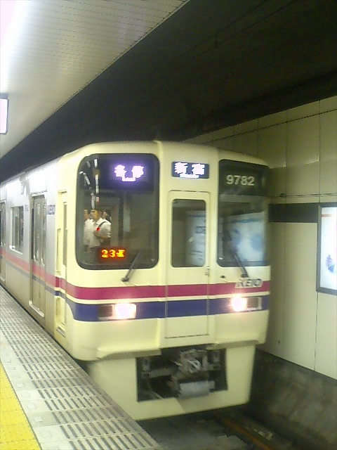 Ca270175