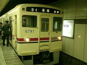 Casio_0040001