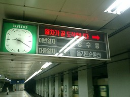 Korea_0200001