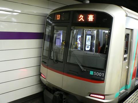 P10102000001