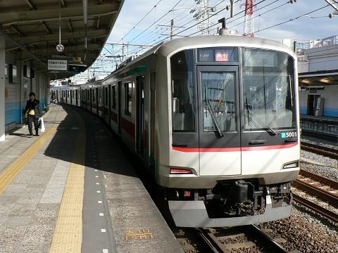 P10102020003