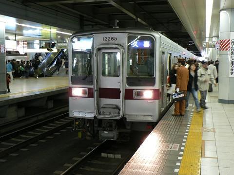 P10102060005