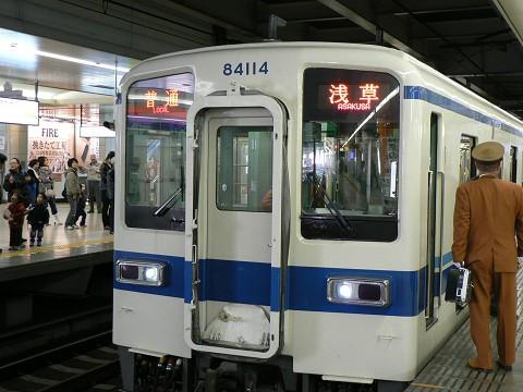 P10102080006
