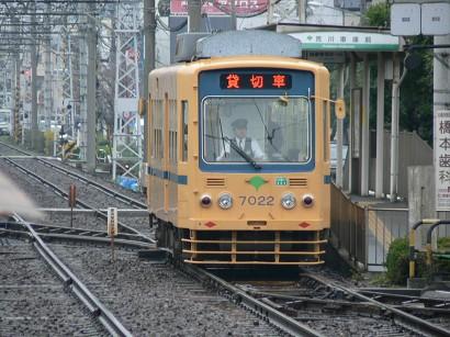 P10102390001