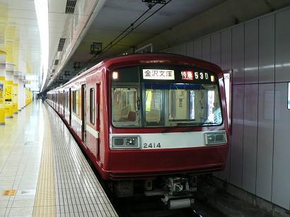 P10102790006